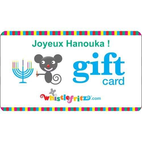 Gift Card (Joyeux Hanouka !)